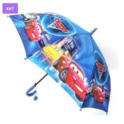 Umbrella cane for the boy of the Wheelbarrow