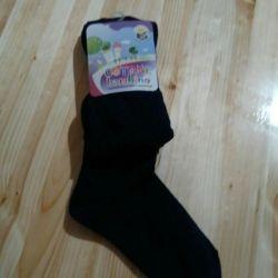 New children's tights