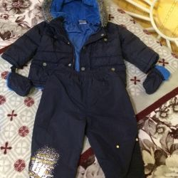 Μπουφάν και παντελόνια, τζιν και καπέλο ως δώρο