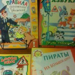Книжки для малышей обучающего хсрактера