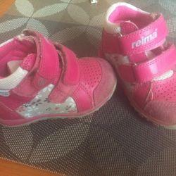 Reima Boots