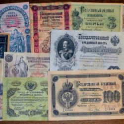 Copies of banknotes of Russia and the USSR from 1859 to 1947