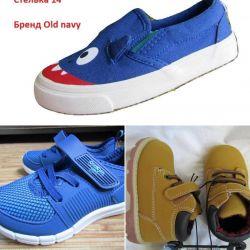 Για το αγόρι των 23 νέων μπότες παπουτσιών