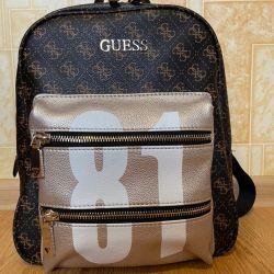 Sanırım sırt çantası orijinal