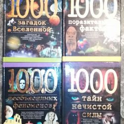 Books from the 1000 series
