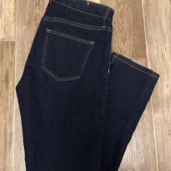 H & M kot pantolon