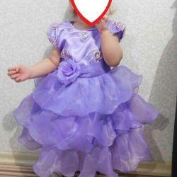 Εορταστικό φόρεμα ΝΕΟ