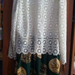 Φόρεμα p.44--46