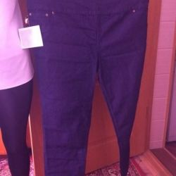 New jeans jeggings avon 60 size