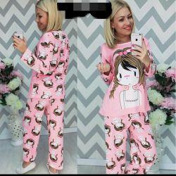 Sevimli pijamalar)