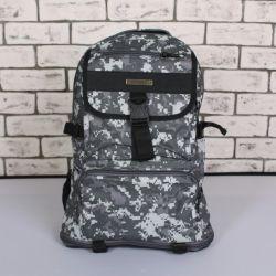 Kamuflaj sırt çantası + ücretsiz çocuklar için izle!