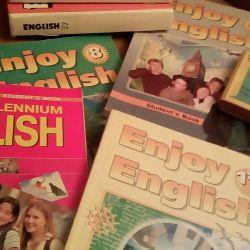Επίδομα αγγλικής γλώσσας