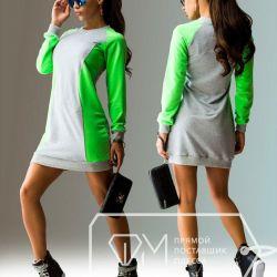 Платье новое спорт