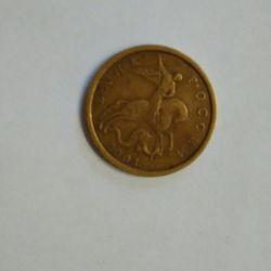 Coin 2003