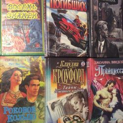 Books for 40 rubles