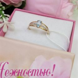 Χρυσό δαχτυλίδι με τοπάζι
