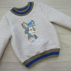 Jumper for the boy