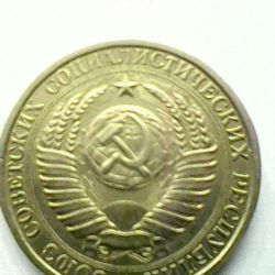 Το κέρμα 1 τρίψτε. 1961