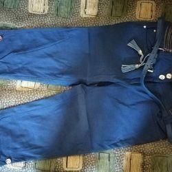 Capri / breeches. Exchange