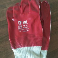 Protective gloves, oil and petrol resistant