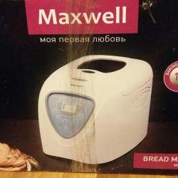 Хлебопечь Maxwell MW-3751W
