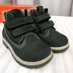 Boots of Tiflani 21r