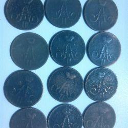 Alexandru 1 penny