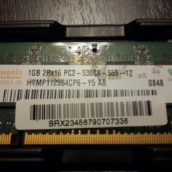 Ram hynix 1gb pc2-5300
