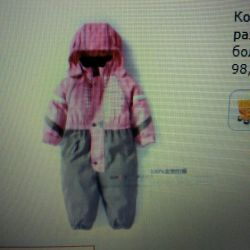 Overalls for children