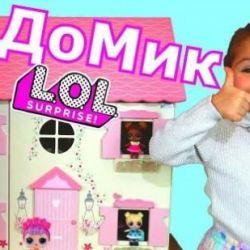 Doll House Lol
