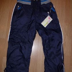 Trousers warmed SweetBerry r. 110 New