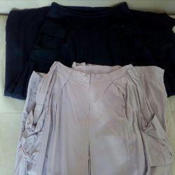 Maxi Skirt 2pcs.