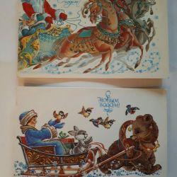 Καρτ ποστάλ λεπτό Pohitonovoy
