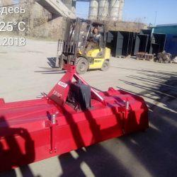 Değirmen FRN-2k (Altai) Pm2