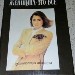 Book Encyclopedia of Women