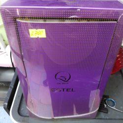Estelle new hair shielding kit