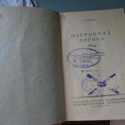 Puşkin A.S. 1937 YILI