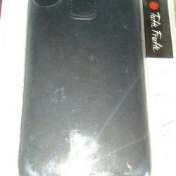 Νέα θήκη για το Nokia 720 κ.λπ.