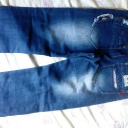 New jeans for the boy