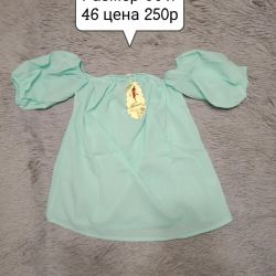Blouse new 44 and 46 to choose from