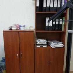 Γραφείο γραφείων