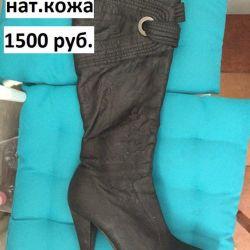 38 deri çizme