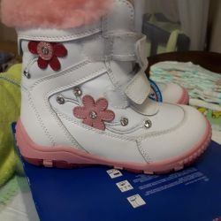New children's winter boots