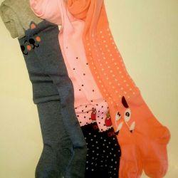Κάλτσα 110-116 FUTE