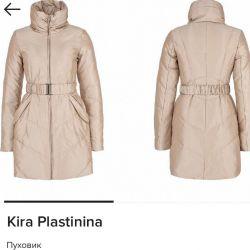 Пуховик Kira Plastinina