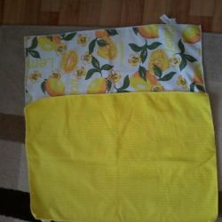 Towel 40н60
