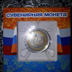 Name coin Vladislav