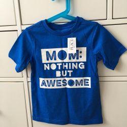 New Childrensplase T-shirt