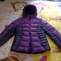 Markalı ceket