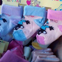 нові шкарпетки